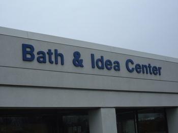 Bathideacenter