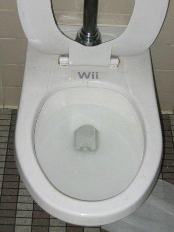 Wii940_screen